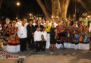 Histórico concierto filarmónico en el Congreso de Oaxaca: Pável Meléndez
