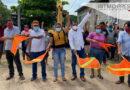Pavimenta Gobierno juchiteco calle Enedino Jiménez en colonia las Palmas: Dirección de Obras Públicas