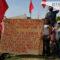Cierran carretera para manifestarse contra la obra del Ferrocarril del Istmo de Tehuantepec